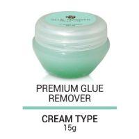 Cream Remover 15g